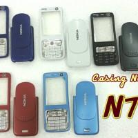 Casing Nokia N73