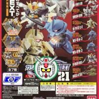Gashapon Gundam Next 21