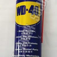WD-40 191 ML / 6.5 FL OZ / 155 GR Penetrating Oil (Pelumas Anti Karat)