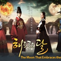 DVD The Moon that Embraces the Sun