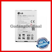Baterai Lg Bl-48th Original - Lg G Pro Lite