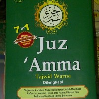 Juz Amma Tajwid Terjemah ukuran besar, JuzAmma kertas Art paper