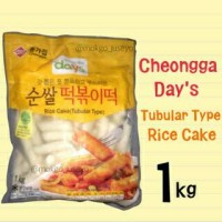 Tteokbokki Tteok Korean Tubular Rice Cake Korea Yopokki Fresh 1kg