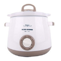Electric Slow Cooker (2.5 Liter) Maspion MSC-1825