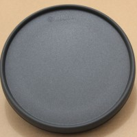 Drum Pad 7.5 Inch Single Zone Yamaha DTX