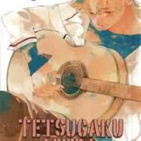 Tetsugaku Letra Vol 4