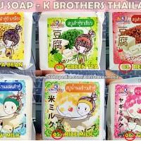 TOFU SOAP - SABUN TAHU ORIGINAL THAILAND - K BROTH