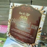 Doa & Zikir Nabi Muhammad Saw Sehari-hari