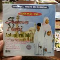 CD EKONOMIS ALBUM ANAK SHOLAWAT NABI ASTAGFIRULLAH