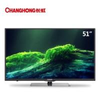 harga Changhong 51 Inci HD Plasma TV 51C2000 Tokopedia.com