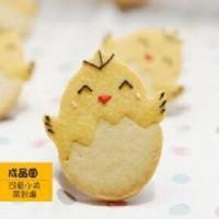 Cetakan Kue Kering Biscuit Cutter Cookies Telur Anak Ayam Chicken Mold