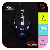 Fantech Batrider Z2 Elite 7D Wired Glowing Gaming Mouse
