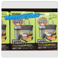 Lunch Box Zojirushi Susun 3