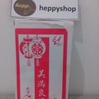 Amplop Angpao Tulisan Mandarin