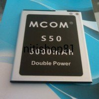 baterai advan S50/S50 new double power merk mcom