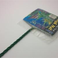 harga Aquascape - Saringan / Fish Net Nirox Ultra Net 5