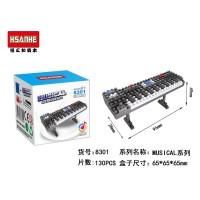 Hsanhe Nanoblock Series 8301 Music Series Keyboard Electone Piano