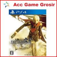 Bluray Playstation 4 [PS4] - Final Fantasy Type 0