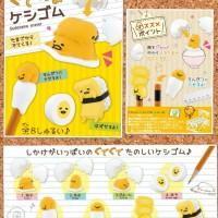 harga Re-ment Gudetama Eraser Mascot Set Of 8 Tokopedia.com