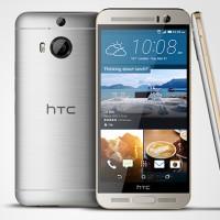 HTC One M9+ Single SIM - LTE - Garansi Resmi