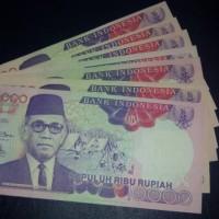 Uang Lama / Uang Kuno 10000 HamengkuBuwono IX