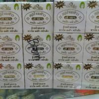 sabun beras bpom  ( di jual per 12 pc ya)