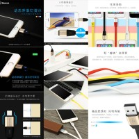 Baseu Smart Lightning 8 Pin USB Cable Kabel Data Iphone 5 5s 6 6s Plus