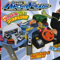 Takara Tomy Tomica Town High-Speed Highway Police Patrol Driver