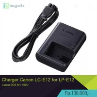 Canon Battery Charger DSLR Camera LC-E12 for LP-E12 EOS-M 100D