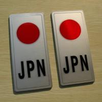 Jual Emblem Bendera Jepang Untuk Plat Nomor - Bodi Mobil Murah