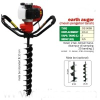 Mesin Bor Tanah Sumur Strauss Pile Earth Auger MS-430 + Drill 150M / M
