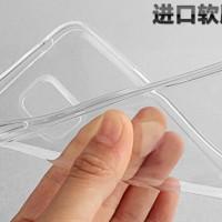 harga Ultra Thin Case for Xiomi Mi4i Tokopedia.com