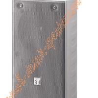 harga TOA Column Speaker ZS-203CW (20 Watt Tokopedia.com