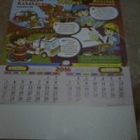 Jual Kalender 2016 for kids Murah