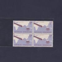 harga Perangko Kuno Lama Mint Rp 1 1963 (konferensi Wartawan Asia-afrika) Tokopedia.com