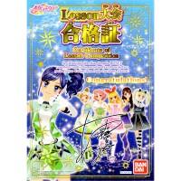Sertifikat Aikatsu Aurora Fantasy Angely Sugar Certificate