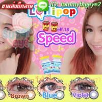 Softlens EyeBerry KIMMY / Soft Lens Eye berry / Eyebery