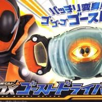 harga DX Ghost Driver Henshin Belt JP ORE & EDISON EYECON Masked Kamen Rider Tokopedia.com