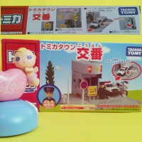 Tomica Town Police Patrol Station Post