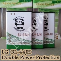 BATERAI LG BL-44JH LG E440 P750 P700 P705 L4 RAKKIPANDA DOUBLE POWER