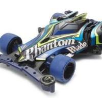 Tamiya Phantom Blade Black Special Limited Edition