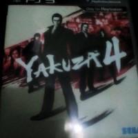 BD PS3 Yakuza 4