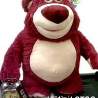 Boneka lotso bear toy story 40cm
