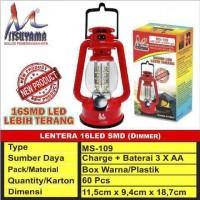 lampu lentera / emergency petromak MS-109