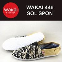 harga Sepatu Wakai Grade Ori 446 Tokopedia.com
