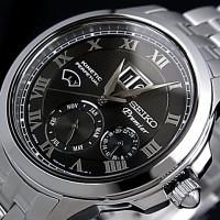 jam tangan pria Seiko Premier Kinetik SNP041p1 ( alba edifice fossil )