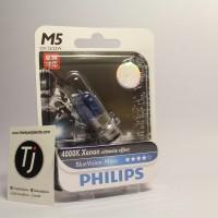 harga Lampu Motor Philips Halogen M5 25/25w Original (thinkpad Jakarta) Tokopedia.com