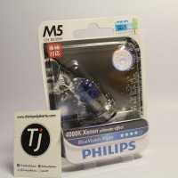 harga Lampu Motor Philips Halogen M5 35/35w Original (thinkpad Jakarta) Tokopedia.com
