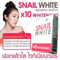 Snail White Soap x10 Whitening (Product of THAILAND) Original!!!