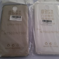 SOFTCASE / ULTRATHIN SAMSUNG N750 (GALAXY NOTE 3 NEO) (901299)
